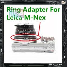 Buy Third-party Lens mount Adapter Ring LM-NEX Leica M Lens & SONY NEX E Mount body NEX3 NEX5 NEXC3 NEX5N NEX7 NEXF3 NEX5R NEX6 for $10.90 in AliExpress store