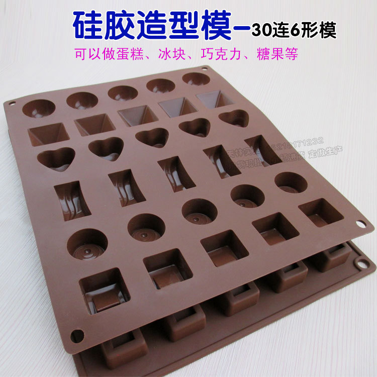 30 Even More Refined Shape Silicone Chocolate Molds(China (Mainland))