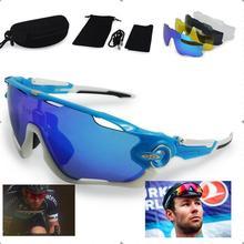 Polarisierte Sport Jawbreakered Sonnenbrille oculo masculino Zonnebril Sonnenbrille lunette de soleil homme Brillen occhiali da sole(China (Mainland))