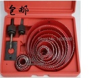 13 pics Professional plastic Wood Drilling Hole Saw Bits Tool Kit for Electric Drill