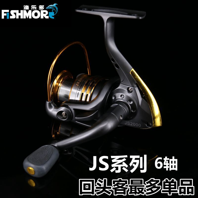 New technology spinning reel fishing js 6bb fishing reel for Shimano fishing reels for sale