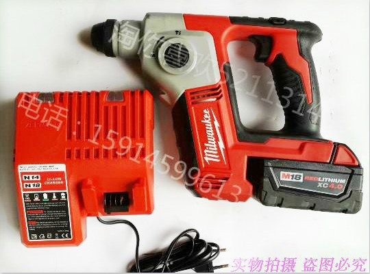 9.9 to the latest MILWAUKEE Woqi 18V Hammer Drill complete power strong tag(China (Mainland))