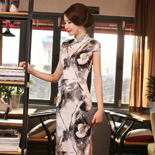 Buy New Arrival 100% Brand New Chinese Nationality Women's Silk Long Cheong-sam/Qipao Dress S M L XL XXL 0701020 for $36.29 in AliExpress store