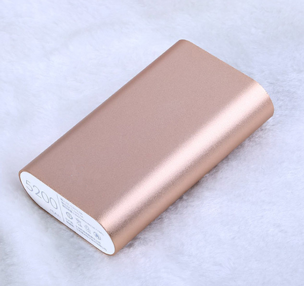 free shipping Portable Gold Power Bank 5200mAh Mobile Smartphone Charger For Xiaomi iphone Cell Phone+cable China (Mainland)(China (Mainland))