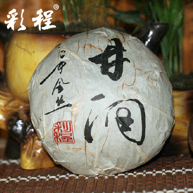 New coming caicheng puerh 9 years dry warehouse aged Pu'er Tuo 250 g Menghai old trees cooked lightly fermented ripe tuo tea(China (Mainland))