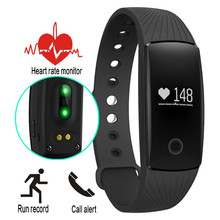 Buy Smart Band ID107 Fitness Tracker Smart Bracelet Watch OLED Heart Rate Monitor Smart Wristband Android iOS PK mi band 2 ID107 for $15.96 in AliExpress store