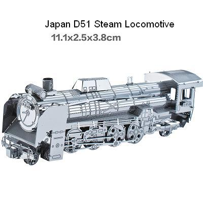 Japan D51 Steam Locomotive model kit laser cutting 3D puzzle DIY metalic jigsaw free shipping best birthday gifts for kids(China (Mainland))