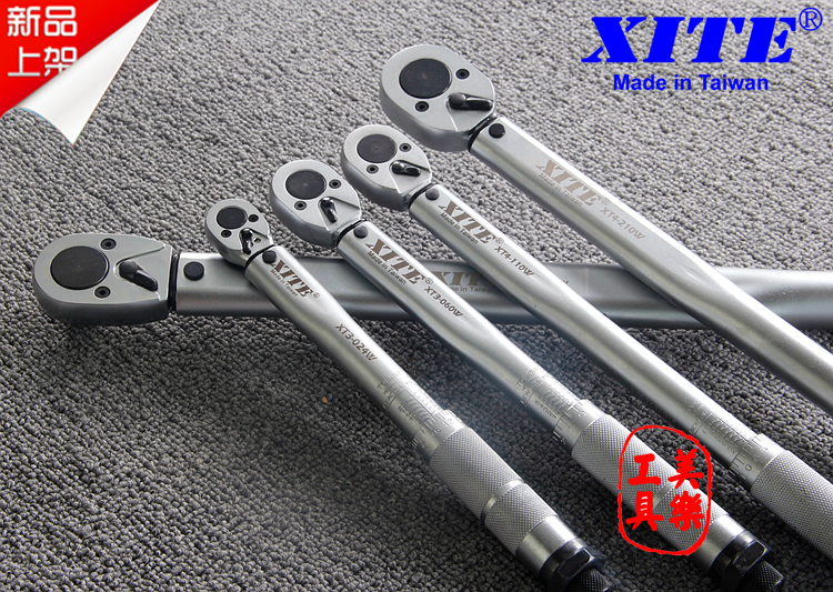 torque wrench xite kg wrench torque wrench 3/8