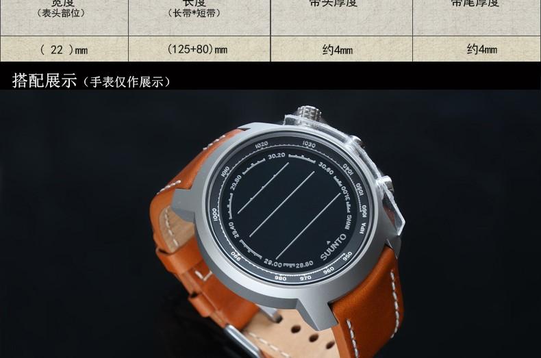 Кожаный ремешок адаптер SUUNTO песни расширение часы пункта Sunto открытый черный оранжевый 22 мм
