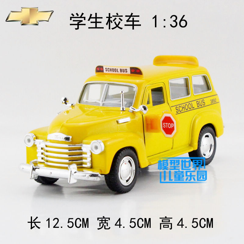 Wholesale 10pcs/pack Brand New 1/36 Scale KINGSMART Pull Back Car Toys Chevrolet School Bus Diecast Metal Car Model Toy(China (Mainland))