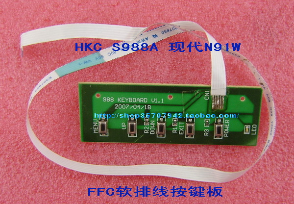 . S988A S988A button keypad cable modern N91W N91W button switch board cable(China (Mainland))
