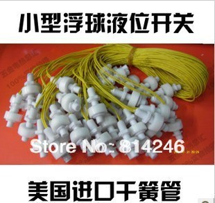 Free  shipping !!!! 10pcs  Small plastic float level switch level sensor water level controller