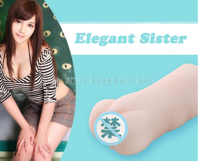 New sex products elegant sister pocket pussy male masturbator Japan and South Korea artificial vagina silicone sex toys for men(China (Mainland))