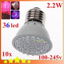 E27 светодиодные светать  от Orange Star артикул 2027602734