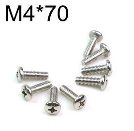 DIN7985 M4X70 Pan Head Screw <br><br>Aliexpress