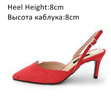 Women Sandals High Heels Summer Brand Woman Pumps Thin Heels Party Shoes Pointed Toe Slip On Office Ladie Dress Shoe Plus SizeDE(China)