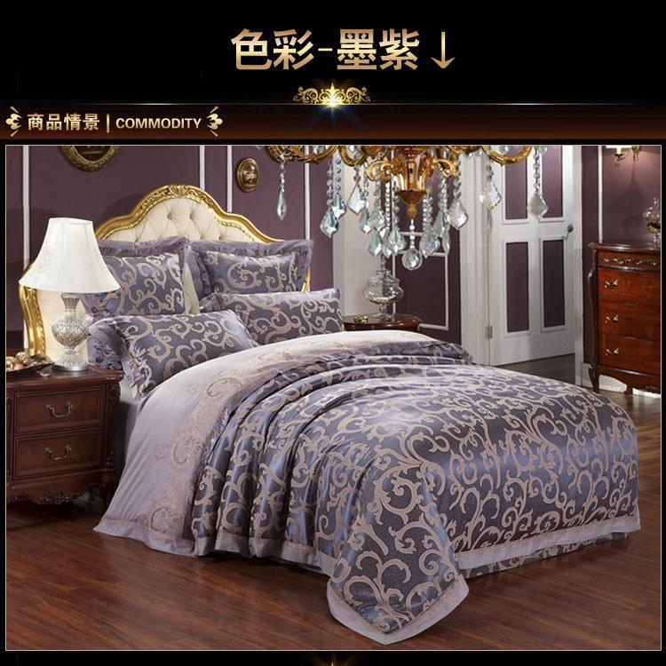 acheter luxe violet fonc literie de satin jacquard ensemble douillette reine. Black Bedroom Furniture Sets. Home Design Ideas