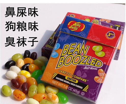 Box Bean Boozled Beans Crazy Sugar Adventure Tricky Game Funny Sugar Harry Potter Jelly bean Jelly