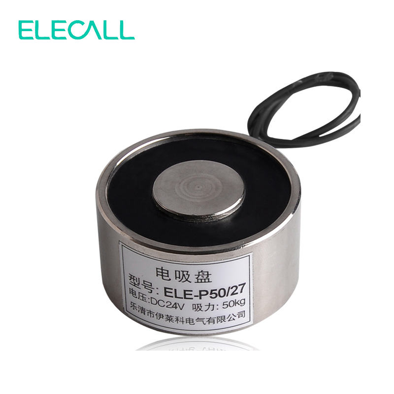 DC 24V 50W Electromagnet Electric Lifting Magnet Solenoid Lift Holding 50kg ELE-P50/27(China (Mainland))