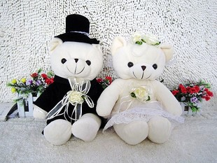 5230 Lovely plush toys wedding Teddy Bear Wedding Bear wedding gift to send his girlfriend(China (Mainland))