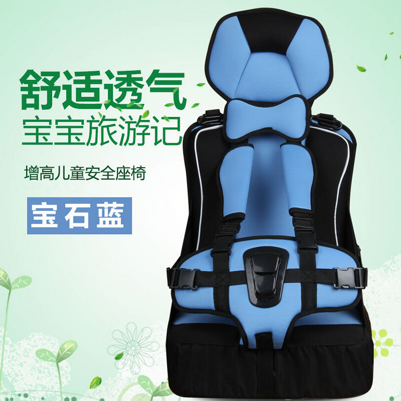 2016 New Fashion Portable Car Seat,5 Point Safety Harness,Car Child Safety Seat,Children Baby Safety Cloth Car Seats 7 Colours(China (Mainland))