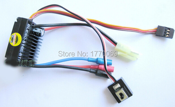 Brushless ESC Speed Controller