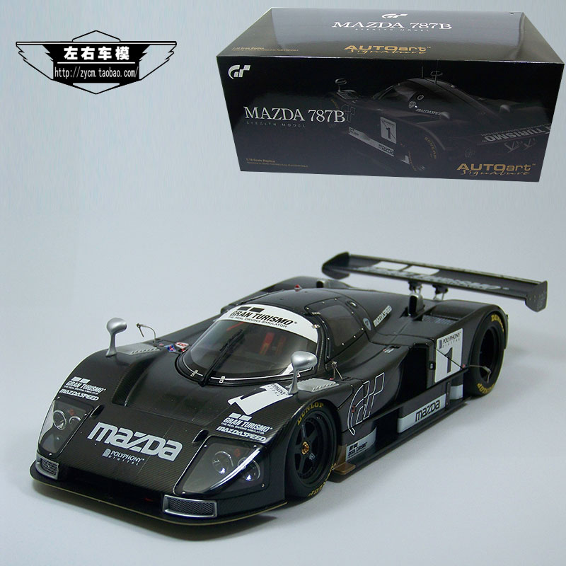Brand New 1/18 Scale AUTOart Car Model Toys MAZDA787B GT5 1# Diecast Metal Car Model Toy For Collection/Gift/Decoration/Kids(China (Mainland))