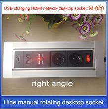 Buy EU/US/AU/UK Plug Desktop socket / hidden manual rotation /HDMI RJ45 cable USB charging socket /right angle/MF-020 for $40.00 in AliExpress store