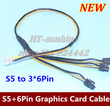 Buy Free via DHL 100PCS/LOT 6Pin Graphics card power cable S5+6Pin Mine Adapter Cable 50CM+20CM for $405.33 in AliExpress store