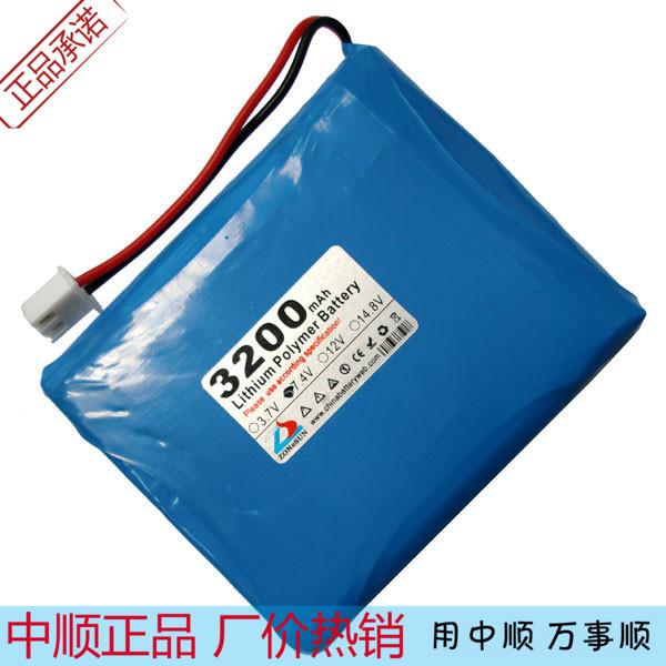Shun 3200mAh 715263x2 7.4V lithium polymer battery megaphone mobile DVD LED lights<br><br>Aliexpress