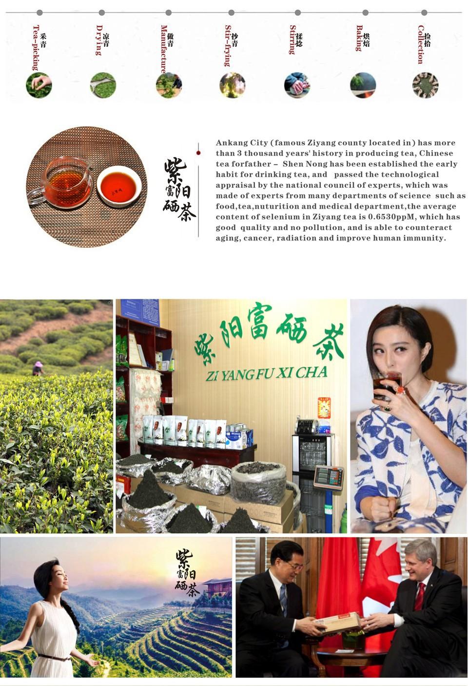 Dragon Ball Matcha Selenium-enriching Grade C Mao Jian Green Tea, Ziyang County, Ankang City, Weight Loss Health Care Products cheap