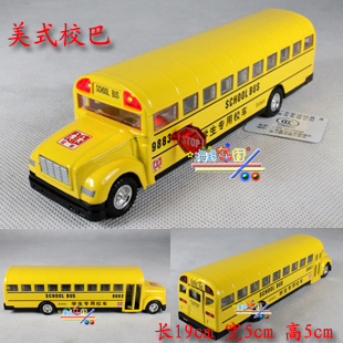 free shipping export Plain american classic bus big school bus alloy WARRIOR toy car model