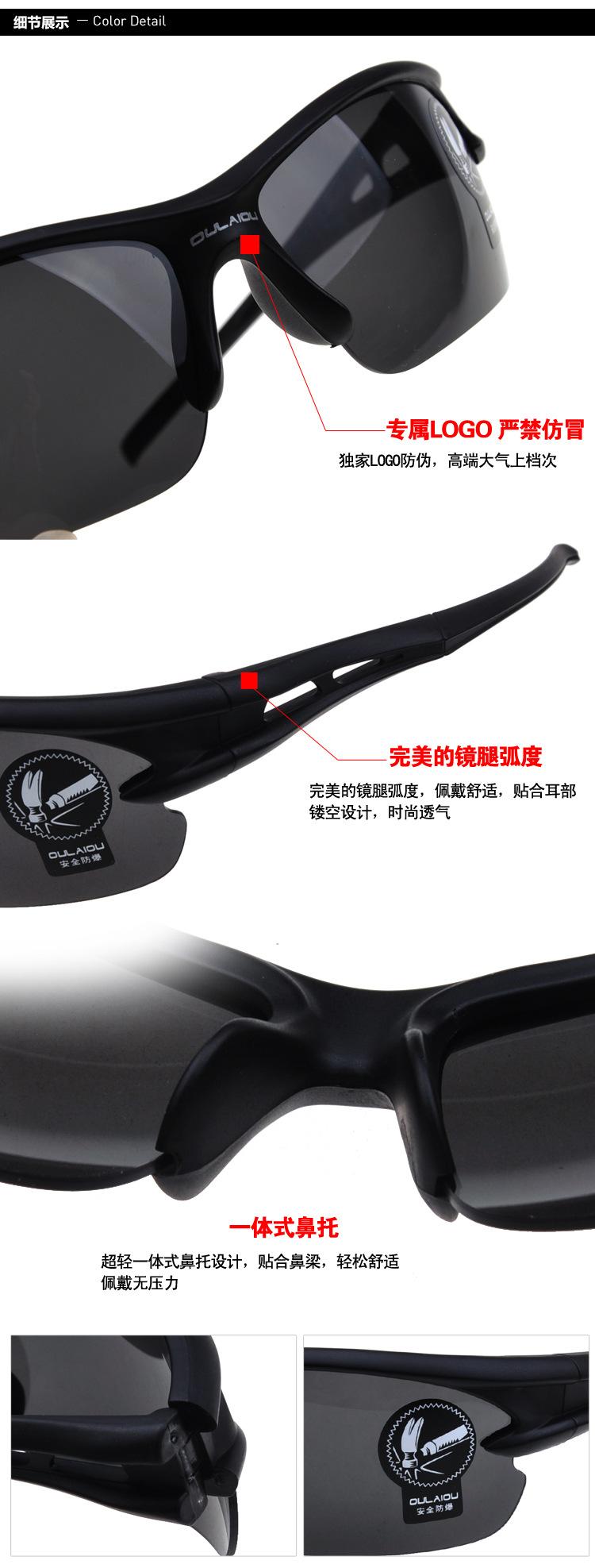 Outdoor Men Cycling Glasses UV400 Women Sport Mountain Bike Bicycle