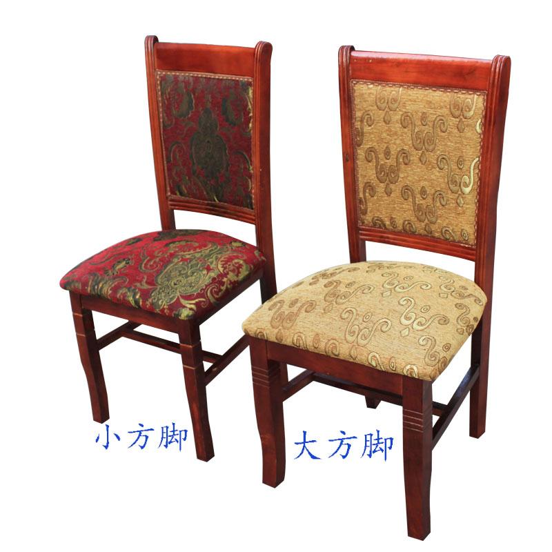 Modernas sillas tapizadas de alta calidad compra lotes for Sillas de madera tapizadas modernas