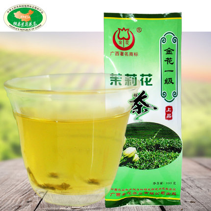 Top grade China jasmine green tea Chinese green jasmine tea the organic jasmine flower tea green for health care products 100g<br><br>Aliexpress