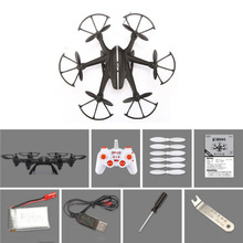 Black MJX X800 Children Kids Gyro SYNC IMAGE 2.4G RC Quadcopter Drone Helicopter 3D Roll C4005 WiFi FPV