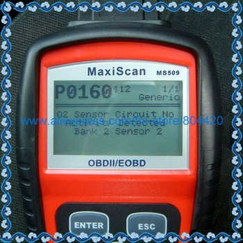 2012 High Quality MS509 Scanner