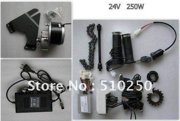 Electric Scooter Motor 24v 250w Electric Bicycle Parts