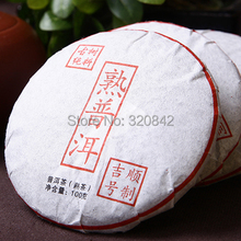 2009 year 100g cooked  shu puerh tea puer cake Yunnan puer tea pu er pire leaf  puerh tea chinese Seven cakes green food