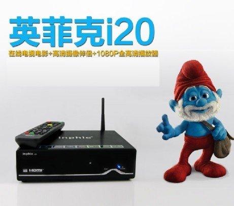inphic i20 updated versionWHOLESALE/MOQ 1pc Inphic i20 RTD1185 SD USB HDMI RMVB MKV FULL HDD 1080P TV HD Media Player