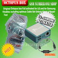 Original Octopus box Full activated for LG and for Samsung 19cables including optimus Cable Set Unlock