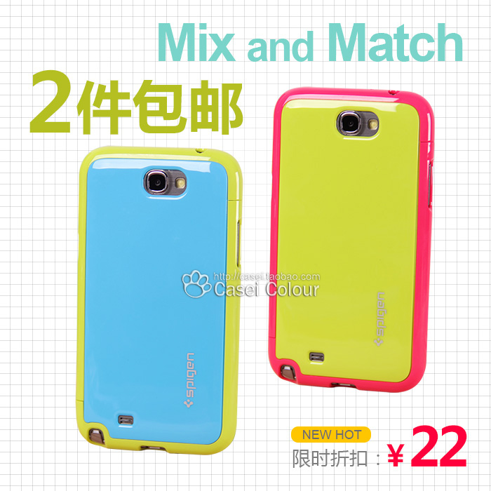 Bumblebee sgp for SAMSUNG note2 n7100 n7108 two-color candy 719 mobile phone protective case shell(China (Mainland))