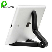 Foldable Adjustable Angle Tablet Bracket Stand Holder Mount for iPad Tablet PC Mobile Phone Holder Less Than 10 Inch(China (Mainland))