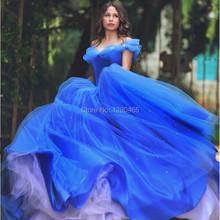 Royal Blue Quinceanera Dresses
