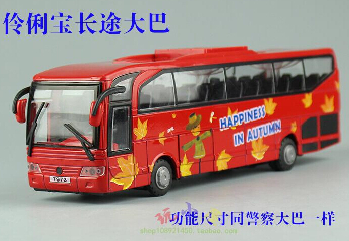 The Police Bus School Bus Toy Vehicles Long Distance Bus Brinquedos Kids Toys For Children Automotivo Toys For Kids Toy Model(China (Mainland))