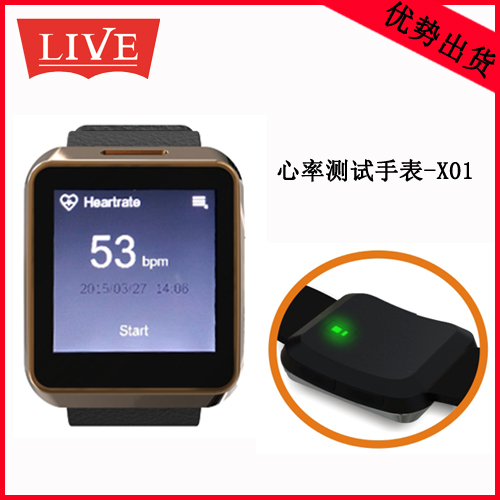 2015 new X01 smart smart Bracelet watches Android mobile phone Bluetooth smart wrist table MTK2502(China (Mainland))