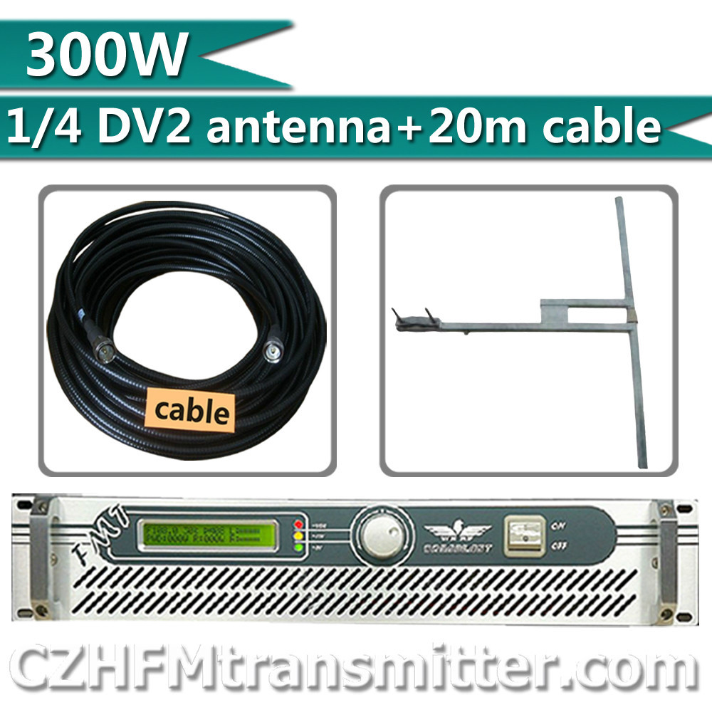 300W 350W FM broadcast transmitter with DV2 dipole antenna+20 meters cable kit(China (Mainland))