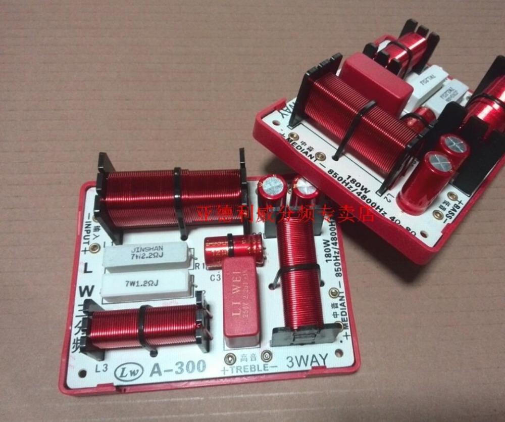 A-300 oxygen free copper audio speaker 180w 850hz-4800hz three frequency divider(China (Mainland))
