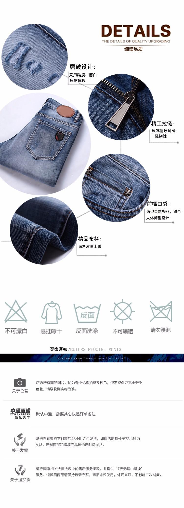 Скидки на Прямо новое отверстие мальчик джинсы Маленькие ноги штаны Высокого качества дизайнерский Бренд мужские брюки