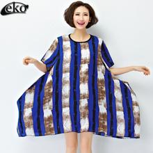 Buy 4XL 5XL Plus size women dress loose short sleeve casual summer chiffon dress big size striped printed dresses women vestidos for $18.47 in AliExpress store